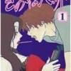 きみはペット(全14巻)小川彌生 ネタバレ感想