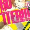 BUTTER!!!(全6巻)ヤマシタトモコ の感想