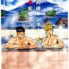 同棲ヤンキー 赤松セブン SHOOWA/奥嶋ひろまさ(1巻)の感想